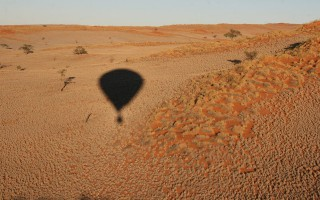 Samawati hot air ballooning